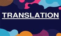 ترجمة من الإنجليزية للعربية والعكس بطريقه احترافية ومتخصصة