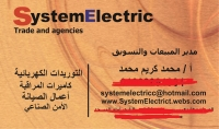تصميم بطاقة عمل أحترافيه