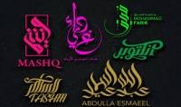 تصميم شعارات جذابة لشركتك أو موقعك