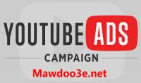خطة تسويقية لليوتيوب