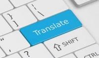 ترجمة من العربية الى الالمانية او العكس