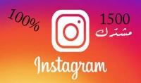 زيادة اعداد متابعين الانستجرام او بيدج فيس بوك ل 1500 متابع