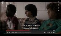 ترجمة احترافية ضمن الفيديو subtitle عربي او انجليزي