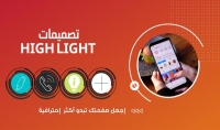 تصميم مميز لصفحتك انستغرام او يوتيوب او تويتش  تصميم HighLight instagram
