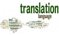الترجمة من اللغة الانجليزية الى العربية والعكس
