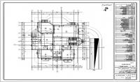 تصميمات رسومات تنفيذية لمنزل او فيلا فقط بابعاد داخلية و خارجية و اسماء محاور و فراغات