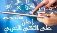 بنر إعلاني في التقني العربي مع هدية