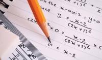 حل مسائل الدوال : رياضيات ثالثة ثانوي