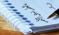 كتابة مقال باللغة العربية