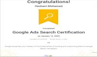 اعلانات ممولة علي جوجل