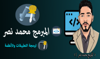 برمجة موقعك كاملا بإستخدام PHP وسيكون احترافي وتناسق مع جميع الاجهزه