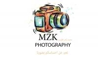 تقديم دورة في أساسيات التصوير الفوتوغرافي جوال أو كاميرا احترافية