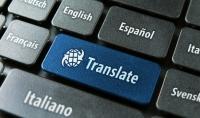 الترجمة من اللغة العربية الى الانجليزية و الفرنسية او العكس