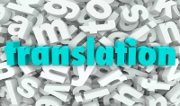 ترجمة بحوث ومقالات