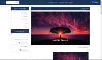 موقع الكتروني كامل بdjango