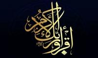 تصميم لوجو مميز وفريد من نوعه لاسم شركتك باللغه العربية