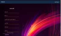 تصميم وبرمجة موقع كامل مع كل المتطلبات الموقع