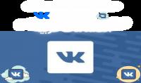 عمل حملات اعلانية لجلب لك الاف المتابعين على حسابك vKONTAKTE