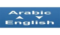 ترجمة 2000 كلمة من الإنجليزية للعربية والعكس مقابل 5$ خلال يوم واحد بصورة احترافية ودقة فى الترجمة