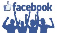 إدارة صفحات ومجموعات الفيس بوك