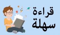 ترجمه اي مقاله وبهذا ستكوان كل 500 كلمه مقابلها 5$