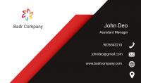 تصميم شعارات  لوجو  أو تصميم بطاقة أعمال