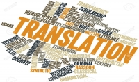 ترجمة 300 كلمة من الانجليزية إلى العربية والعكس