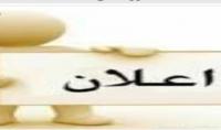نشر أى اعلان على 100 جروب على الفيس