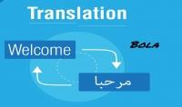 ترجمة 2000 كلمة من اللغة الانجليزية الى العربية