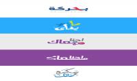 تصميم شعار لوجو بروفشنال عربى وأنجليزى Logo Design