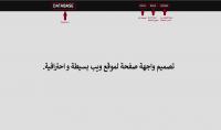 تصميم واجهة صفحة لموقع ويب بسيطة و احترافية.
