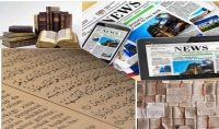 ترجمة اعلامية ودينية وأدبية مقالات قصص فيديوهات من العربية الى الانجليزية والعكس