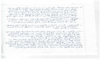 سوف اقوم بدمج ملفات pdf او فصل ملفات pdf بطريقه احترافيه ومنظمة