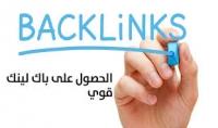 اضافة رابط موقعك او مدونتك داخل مدونة زوارها 3000 زائر يومى