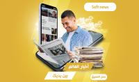 تصميم إعلانات سوشيال ميديا إحترافية   Social Media Designs