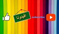 تصميم غلاف قناة يوتيوب إحترافي مهما كان نوع محتوى قناتك سوف اصمم لك غلاف راقي والفيس بوك