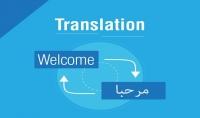 ترجمة 500 كلمة من الانجليزية الي العربية ب5$ فقط