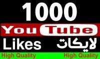 لايك عربي واجنبي لفيديو اليوتيوب