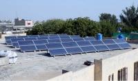 دراسة الاستثمار من الطاقة الشمسية