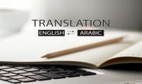 ترجمة اي محتوى من اللغة الانجليزية الي اللغة العربية والعكس