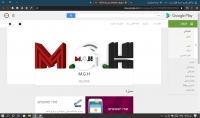 تحميل تطبيقك على متجر جوجل بلاي