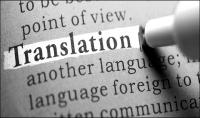ترجمة 250 كلمة ترجمة احترافية من الإنجليزية إلى العربية و العكس مقابل 15$