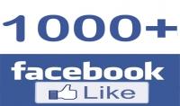 جلب 1000 لايك لصفحتك على فيسبوك