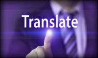 ترجمة من عربي لانجليزى والعكس