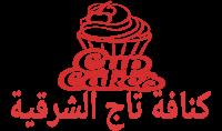 تصميم شعار لوجو