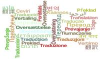 الترجمه لكل اللغات