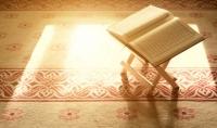 تعليم وتحفيظ القرآن الكريم