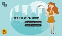 ترجمة 1000 كلمة من اللغة العربية الى الانجليزية والعكس ب 5$