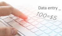 ادخال بيانات على الوورد