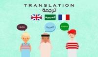 سأقدم خدمات الترجمة  إنجليزي   عربي   فرنسي